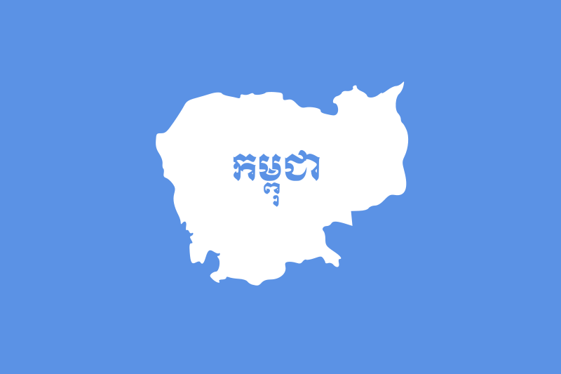 800px-Flag_of_Cambodia_under_UNTAC.svg