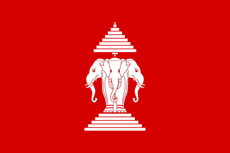 800px-Flag_of_Laos_(1952-1975).svg