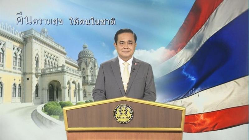泰國總理帕拉育每週五電視講話(Photo Credit: Prachatai @Flickr CC BY 2.0)