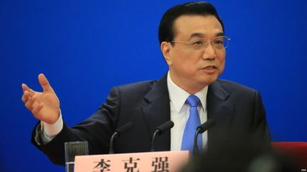Li_Keqiang,_Chinese_and_foreign_press_conference