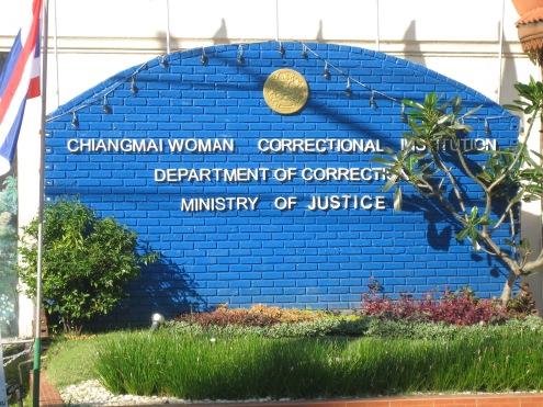 Women's_Prison