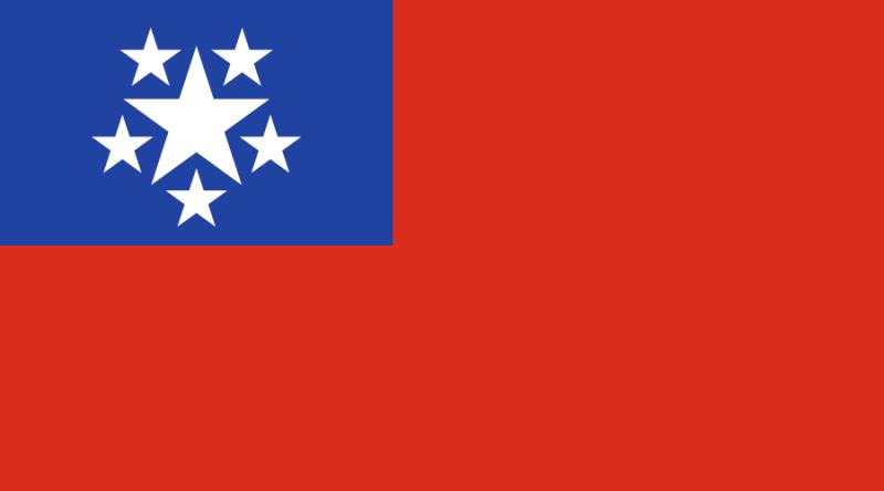 900px-Flag_of_Burma_(1948-1974).svg