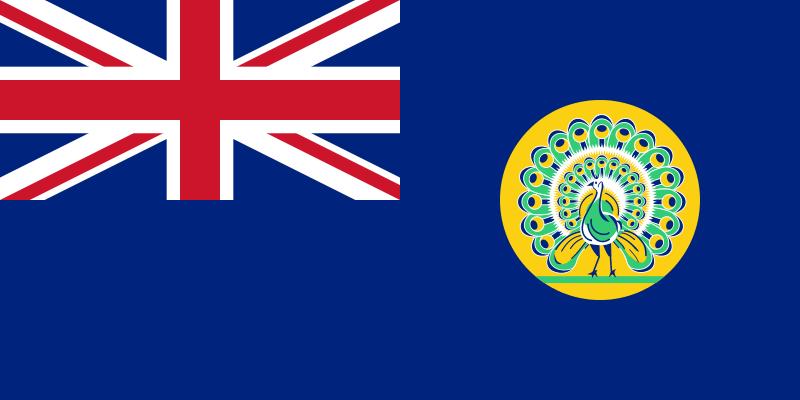 Flag_of_British_Burma_(1937).svg