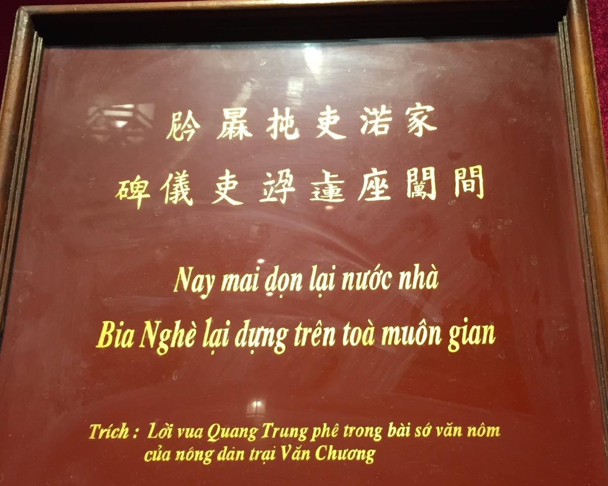 你所不知道的越南語 Tiếng Việt – Điều bạn chưa biết