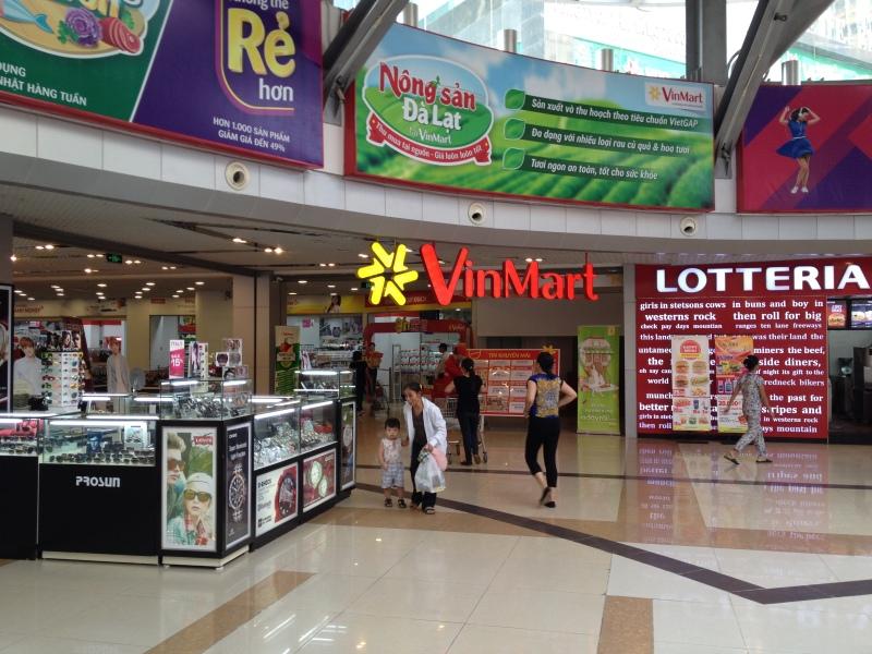 VinMart,_Hoàng_Đạo_Thúy,_Hà_Nội_002.jpg