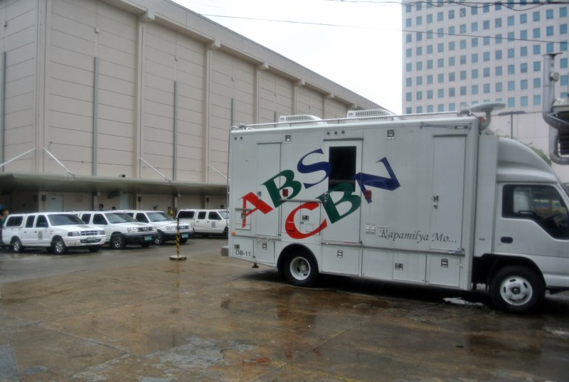 ABS-CBN_Broadcasting_Centre_in_2012